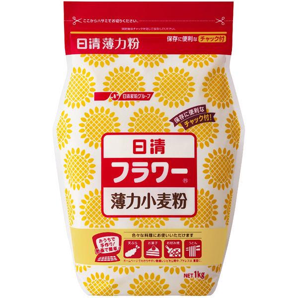 小麦粉 薄力粉